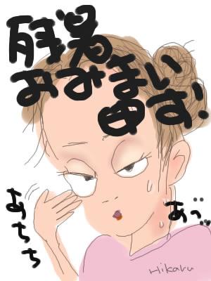 IMG_004953.jpg ( 28 KB ) by しぃペインター通常版